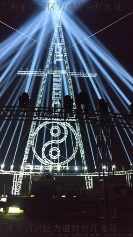 室外350w防水光束灯 喷泉桥梁灯 防雨摇头灯