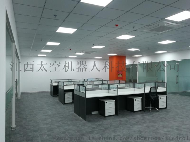 人工智能服务机器人教育机器人服务机器人 公共服务机器人前台经理大厅经理 特种机器人特种环境机器人特种机器人