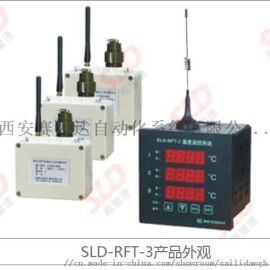 回转窑无线测温仪,窑头窑中窑尾无线测温系统