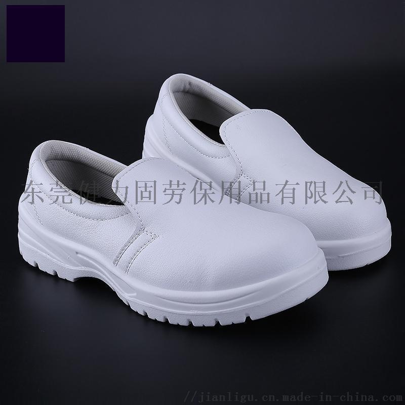 白色防静电防砸劳保鞋 防滑钢包头劳保鞋防护鞋