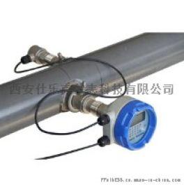 曲靖市插入式超声波流量计DN300