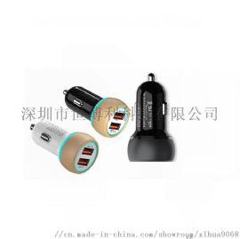 旅行车载充电器