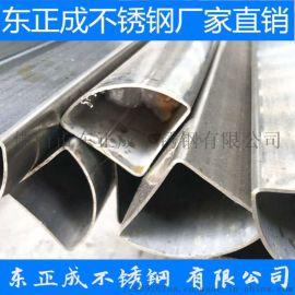 非标不锈钢扇形管厂家定做,国标304不锈钢扇形管