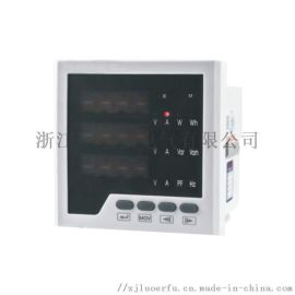 生产销售成套监测仪表 开孔91*91仪表