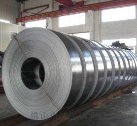生产供应精密304硬料不锈钢卷带厂家直销