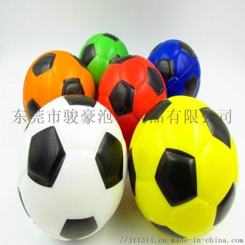 厂家直销PU压力球 PU发泡玩具挤压球高回弹