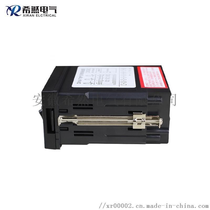 户内高压带电显示器DXN8D-Q;DXN-T(Q)
