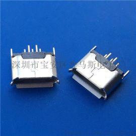 B型直插 MICRO 180度母座5P USB立式插板 卷边直边 雾锡 竖插usb