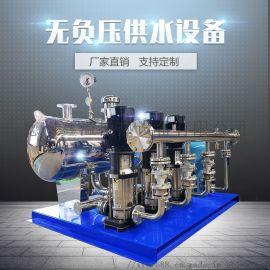 鑫溢 定压补水机组  生活不锈钢成套供水设备
