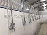 黑龍江水控器 學校浴室洗澡掃碼 浴室水控器