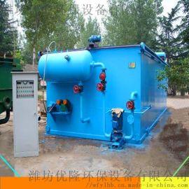 气浮机 餐饮污水处理溶气气浮机装置 污水处理设备