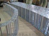 託輥式鋼製拖鏈,開孔式鋼製拖鏈美觀耐用