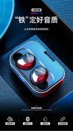 Sansui/山水X12藍牙耳機雙耳動鐵無線入耳式運動高保真續航超長 招商代理