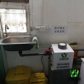 水池消毒杀菌处理器 洗手池污水处理消毒设备