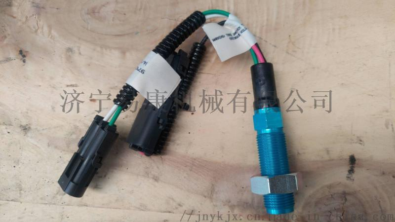康明斯M11转速传感器4327233