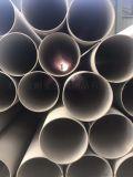 酿造高导热性超大口径201不锈钢焊管