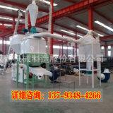 成套猫砂颗粒生产线大型环模制粒设备豆腐猫砂颗粒机