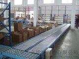 水準滾筒線 鏈式滾筒輸送機 六九重工 紙箱動力輥筒