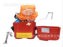 鹹陽 ZYX45型壓氧自救器15591059401