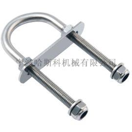 拖車車軸板簧U型螺栓套件配件