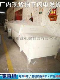 福州厂家陶瓷烘干线专业制造大理石烘干窑节能60%