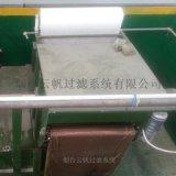 銅粉過濾器使用的無紡布過濾紙帶