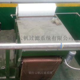 铜粉过滤器使用的无纺布过滤纸带