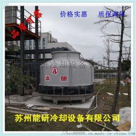 南京冷却塔电机电话