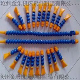 厂家直销济南塑料冷却管/可调机床塑料冷却管