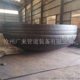 沧州广来大口径定制封头 碳钢封头