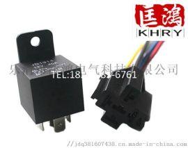 40a汽车继电器12V24V 4脚5脚带插座继电器