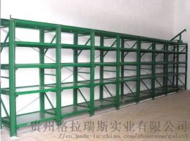 抽屉式模具架,模具架,重型模具货架,重型仓储货架