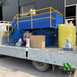 养殖废水处理设备 处理养殖污水气浮设备