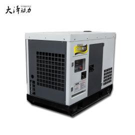 大泽动力20kw静音柴油发电机