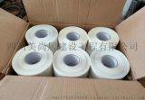 HDPE預鋪反粘防水卷材雙面搭接膠帶生產廠家