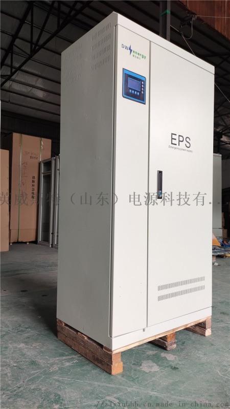 EPS电源 eps-3KW 消防应急 三相单项