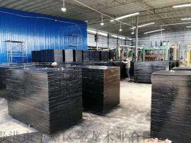 广西建筑木模板厂建筑模板胶合板AAAAA级覆膜板