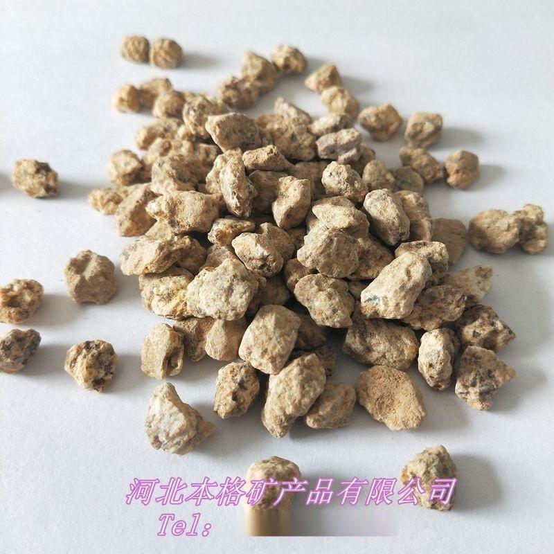 多肉铺面麦饭石 麦饭石颗粒 软质黄金软麦饭石