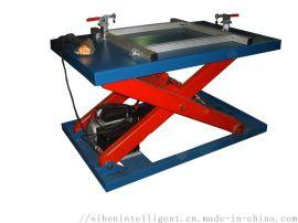 旋转舞台液压升降平台 液压升降平台订制厂家