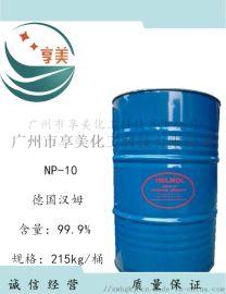 枧油NP-10 原装**TX-10 纺织印染扩散剂