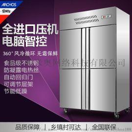茶餐厅四门冰箱 酒店四门冰箱 奶茶店风冷四门冰箱