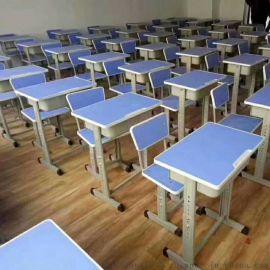 课桌椅厂家学生课桌椅员工课桌椅培训课桌椅双人