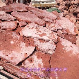 火山石板 玄武岩板材 火山岩碎拼 黑洞石