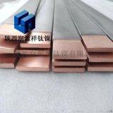 鈦包銅棒廠家 鈦銅複合板加工 PCB電鍍鈦包銅板
