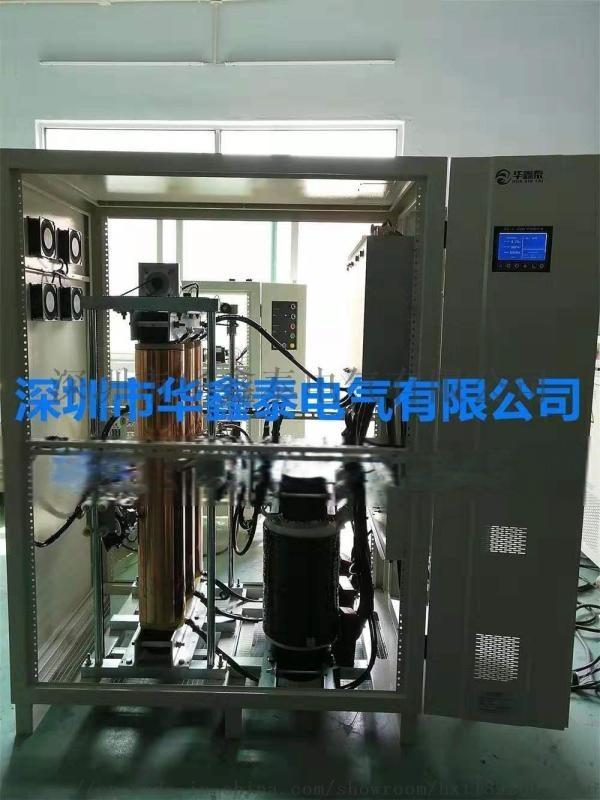 上海380V电压300KVA大功率稳压器稳压电源