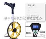 西峰测量轮,哪里有卖测量轮13919031250