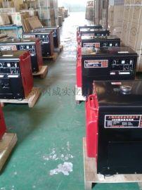 5KW柴油发电机静音发电机