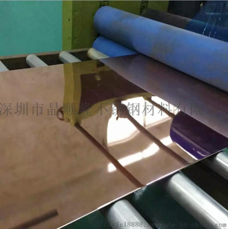 晶顺隆生产供应镜面紫铜板紫铜镜面抛光