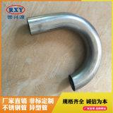 40不锈钢圆管现货,不锈钢圆管弯圆