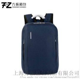 专业定制双肩包商务双肩电脑包背包个性双肩箱包背包